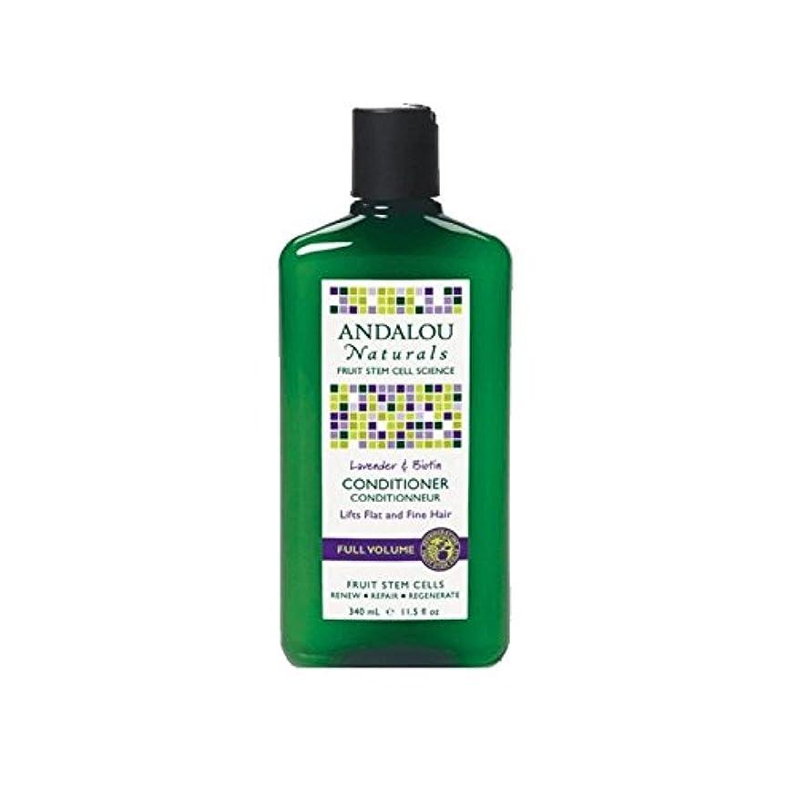 蒸し器改善する葉を集めるアンダロウラベンダー&ビオチンフルボリュームコンディショナー340ミリリットル - Andalou Lavender & Biotin Full Volume Conditioner 340ml (Andalou) [並行輸入品]