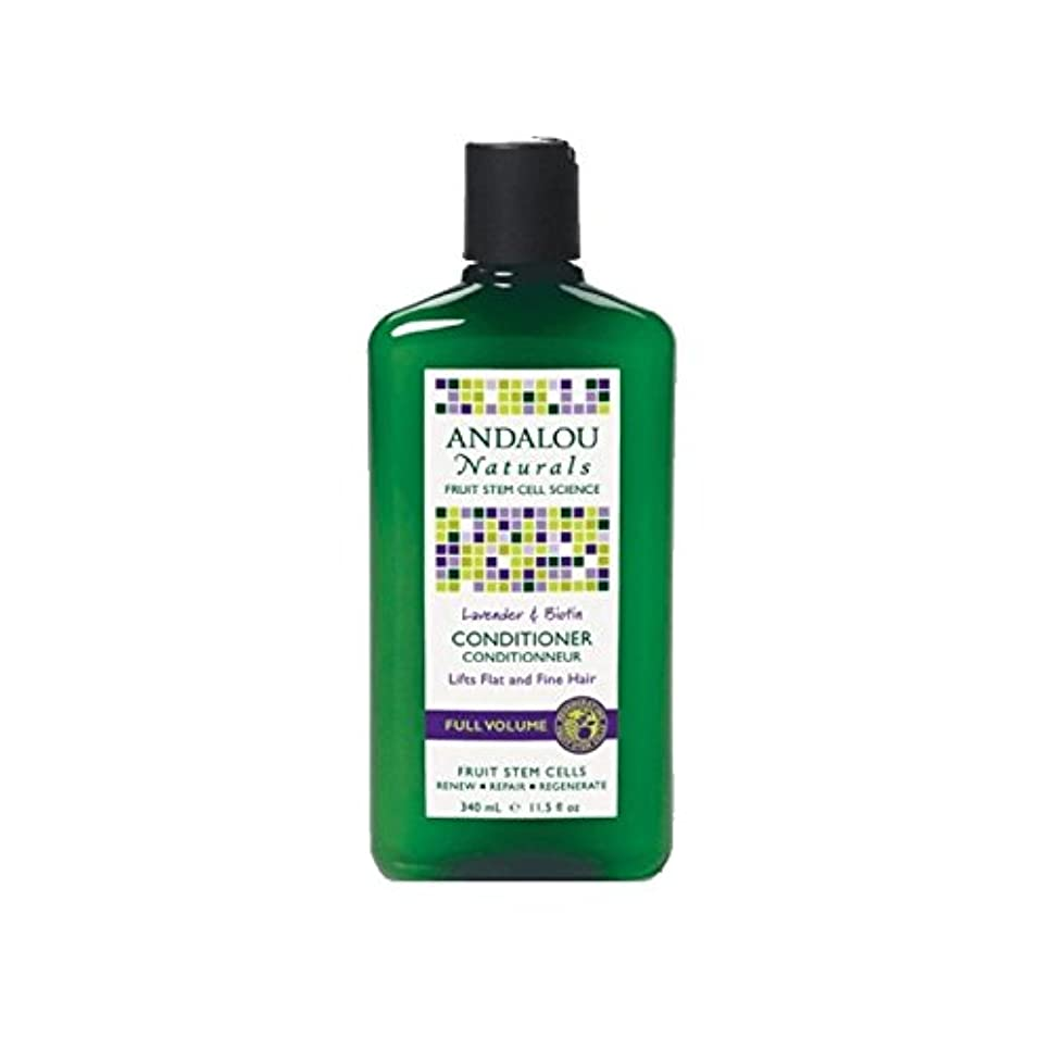 簡単に絶滅させる前提条件アンダロウラベンダー&ビオチンフルボリュームコンディショナー340ミリリットル - Andalou Lavender & Biotin Full Volume Conditioner 340ml (Andalou) [並行輸入品]