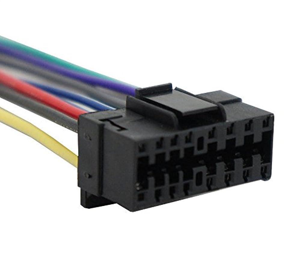 市の中心部スパイラル不透明なnewpowergearステレオラジオ受信機ワイヤハーネスケーブル交換用for Sony cdx-hr70ms cdx-hs70mw cdx-h905ip cdx-l250?cdx-l300?cdx-l350?cdx-l410?X cdx-l430?X