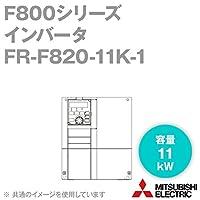 三菱電機 FR-F820-11K-1 ファン・ポンプ用インバータ FREQROL-F800シリーズ 三相200V (容量:11kW) (FMタイプ) NN