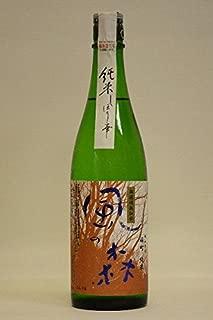油長酒造 風の森 純米雄町無濾過生原酒720ml 令和1年度醸造