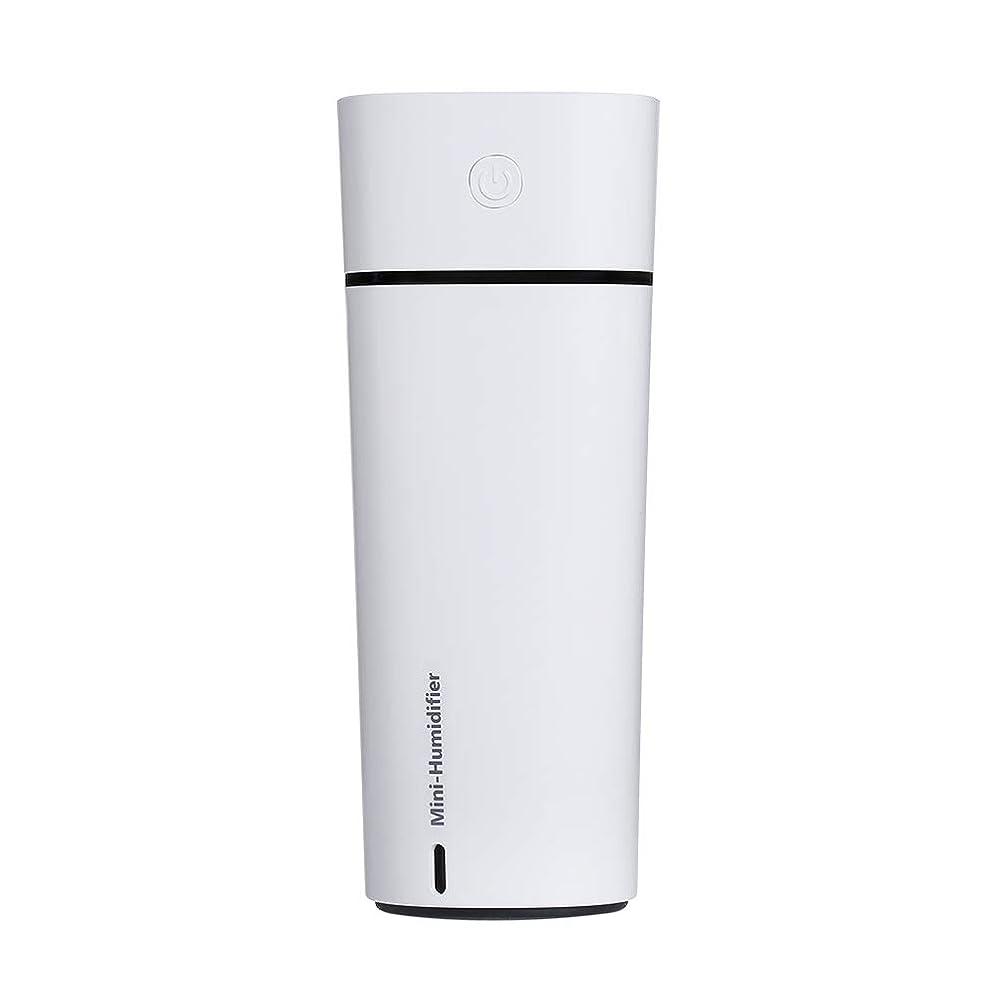 把握敵対的マイクロフォンDayman 3 in 1 USBポータブル空気加湿器クーラー、ミニファン、空気清浄機のリフレッシュ、自然な美しさのために水分補給、ノイズフリーのアンチドライテクノロジーデスク加湿器車のトラベルオフィスの寝室のホテル、240ML / LEDライト、屋内&屋外 (白)