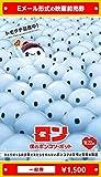『ロン 僕のポンコツ・ボット』2021年10月22日(金)公開、映画前売券(一般券)(ムビチケEメール送付タイプ)