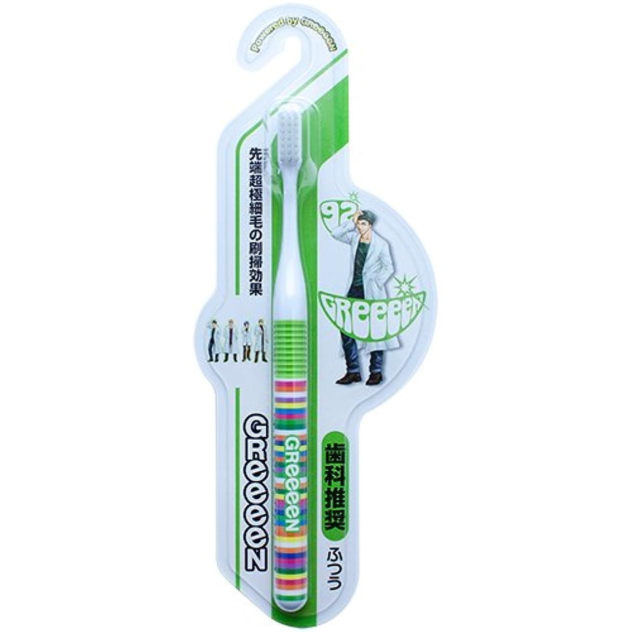 かすかなやむを得ない発送GReeeeN 3列ヘッドラバーグリップ超極細毛歯ブラシ SIRO 92 1本