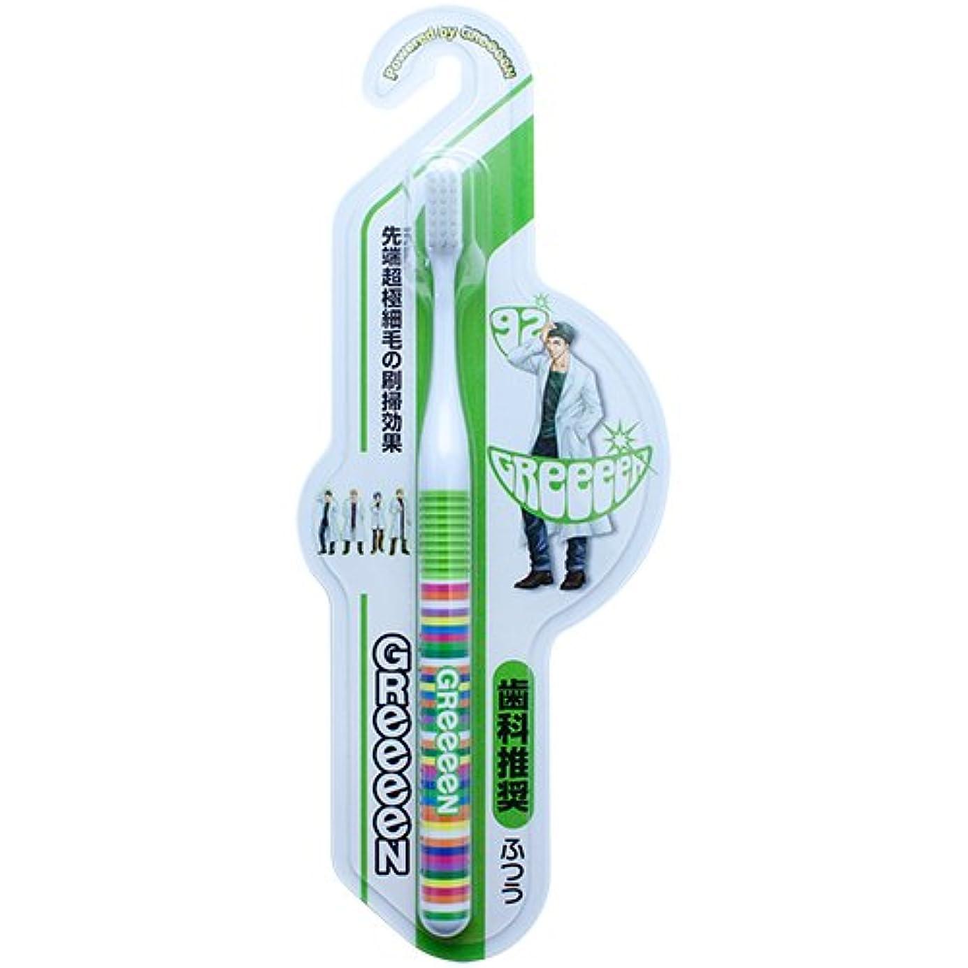 落胆した扇動するリップGReeeeN 3列ヘッドラバーグリップ超極細毛歯ブラシ SIRO 92 1本