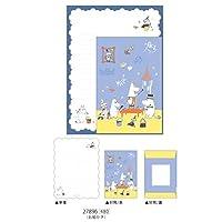 カミオジャパン レターセット ムーミン B6 封筒4枚 便箋8枚 日本製 (27896 お絵かき)