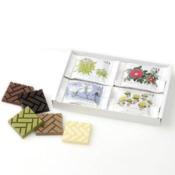 六花亭チョコレート 8枚入