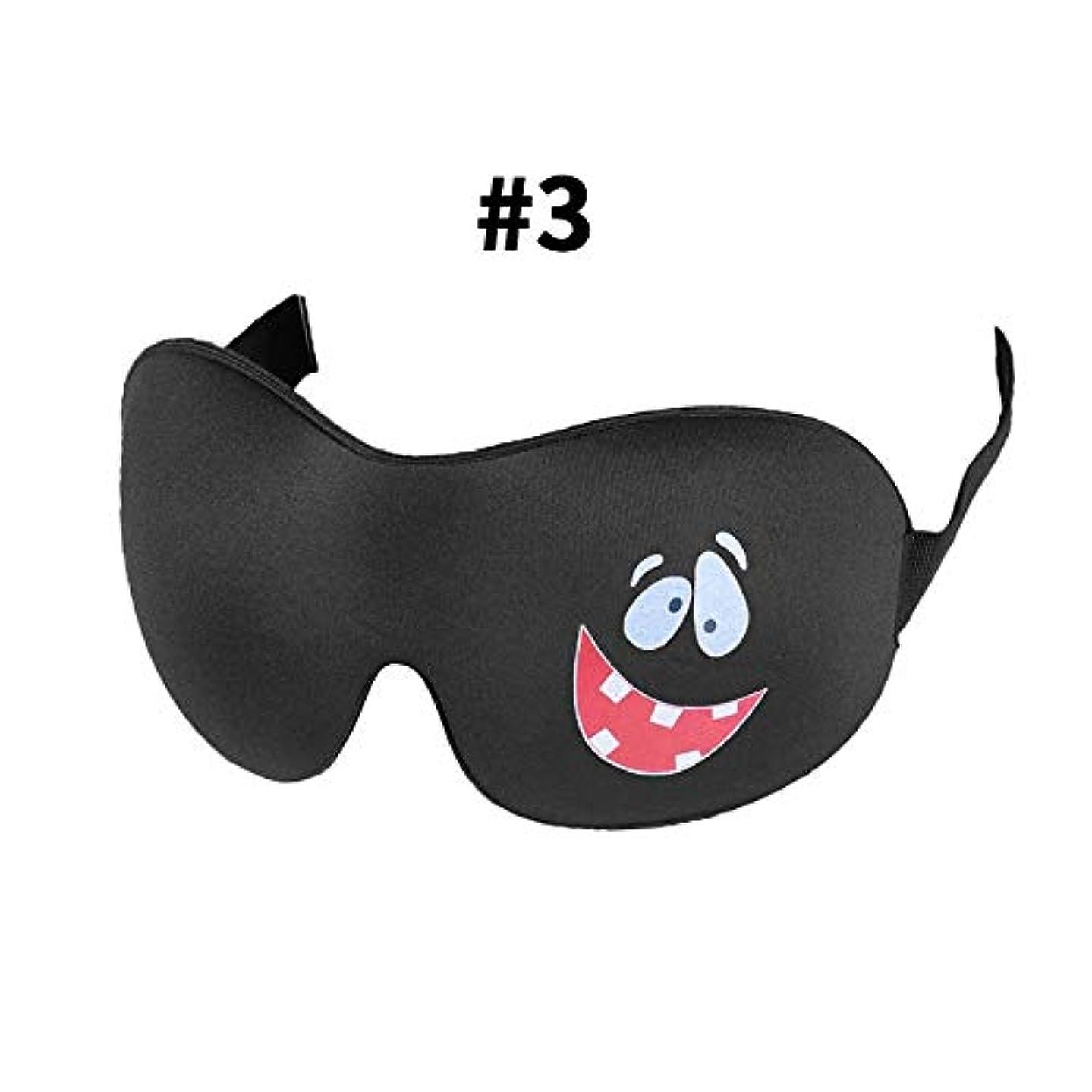 有用統治可能注釈NOTE 3 dマスク用睡眠アイカバー用睡眠アイマスク援助目隠し包帯アイパッチ旅行残り睡眠マスク男性女性ソフトポータブル