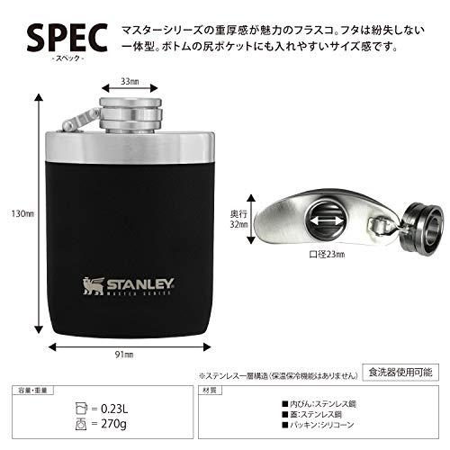 STANLEY(スタンレー)新ロゴマスターフラスコ0.23Lマットブラックスキットルギフトウイスキー02892-032(日本正規品)