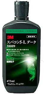 3M(スリーエム) コンパウンド 仕上げ用 スパコン 5-L ダーク(濃色車用) 473ml 38009 [HTRC3]