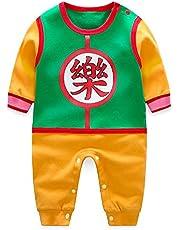 Beal Shopping Mono para bebé recién Nacido, diseño de Bola Verde