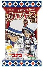 フルタ ウエハースチョコ(名探偵コナン2) 1枚 ×120袋 ケース販売