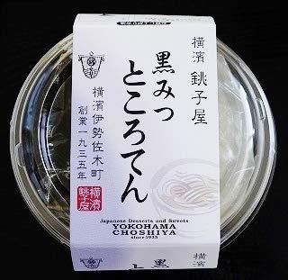 横濱銚子屋黒みつ付きところてん190g 4個セット