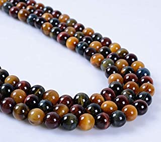 "Jewel Beads Natural Beautiful jewellery 6MM203 6mm AA golden red blue tiger eye round ball loose gemstone beads 16""Code:- JBB-8626"