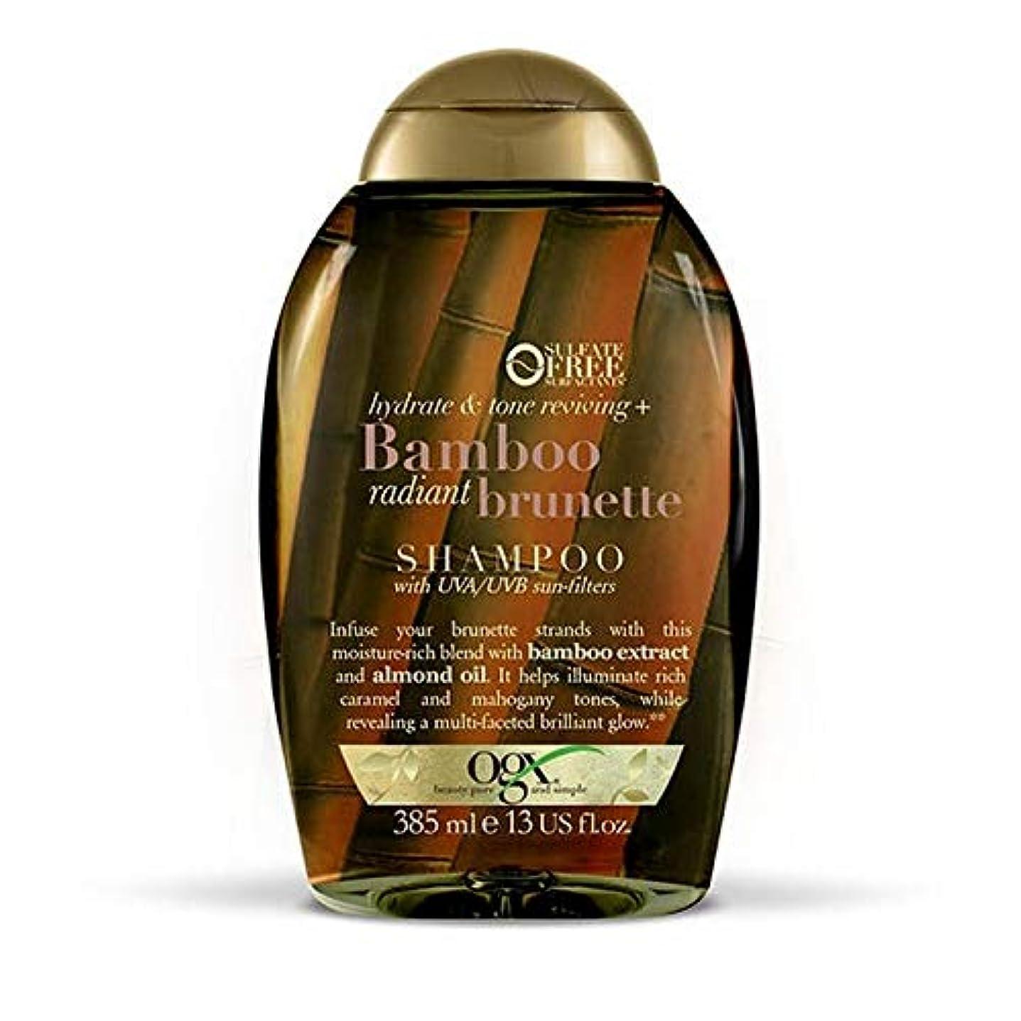 あたり隣人あなたが良くなります[Ogx] Ogxカラー復活+竹ブルネットのシャンプー385ミリリットル - OGX Color Reviving + Bamboo Brunette Shampoo 385ml [並行輸入品]