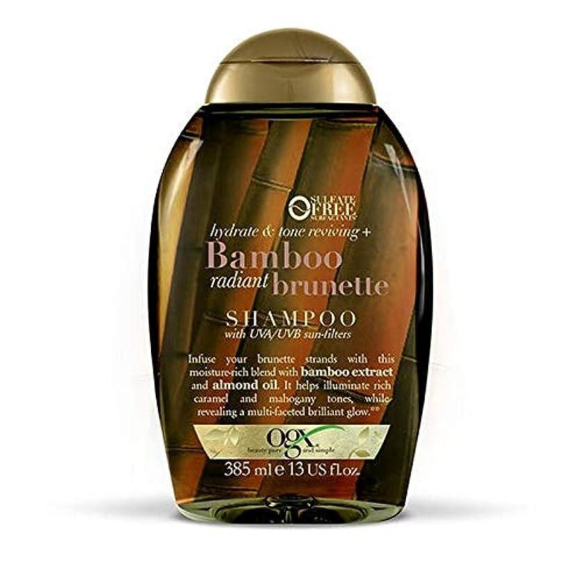 五月める殺します[Ogx] Ogxカラー復活+竹ブルネットのシャンプー385ミリリットル - OGX Color Reviving + Bamboo Brunette Shampoo 385ml [並行輸入品]