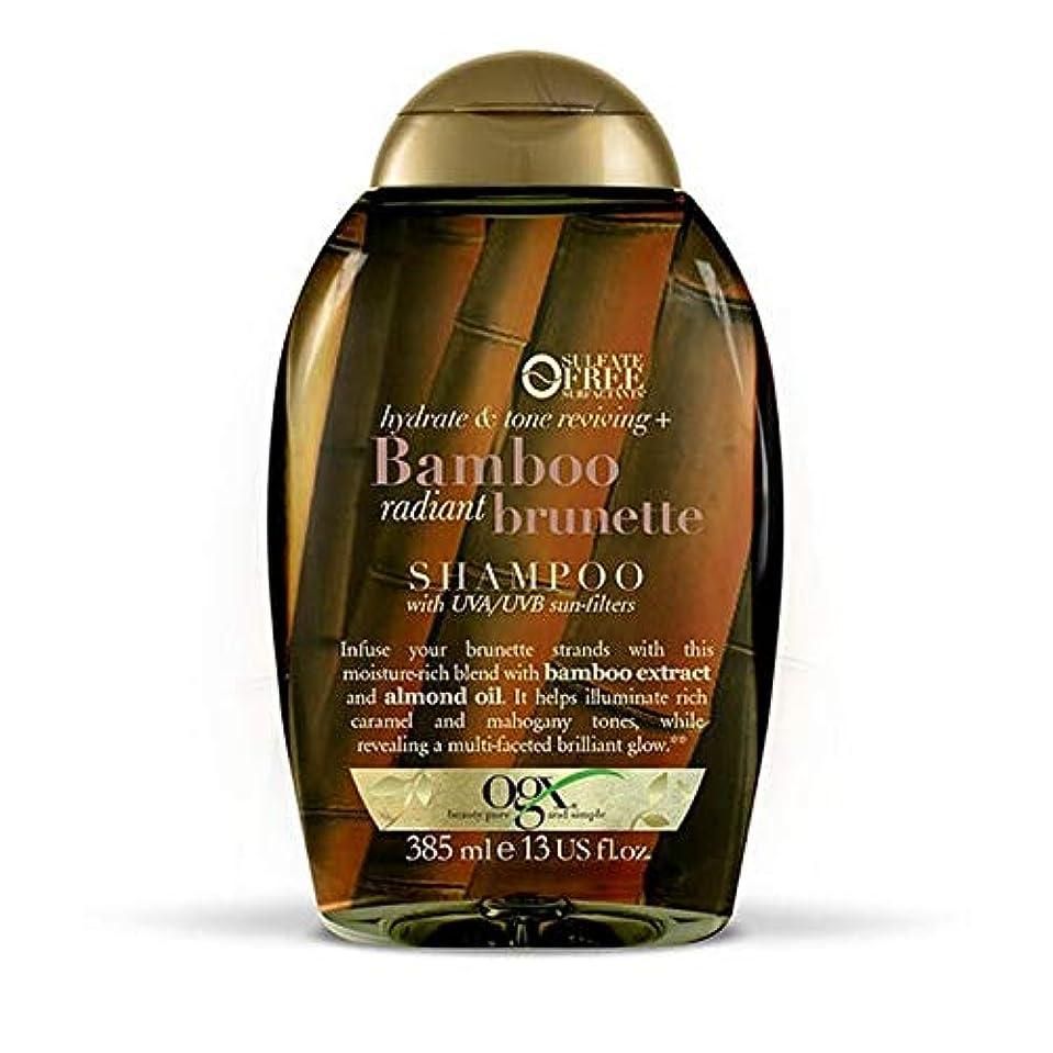 望まない悪のまぶしさ[Ogx] Ogxカラー復活+竹ブルネットのシャンプー385ミリリットル - OGX Color Reviving + Bamboo Brunette Shampoo 385ml [並行輸入品]