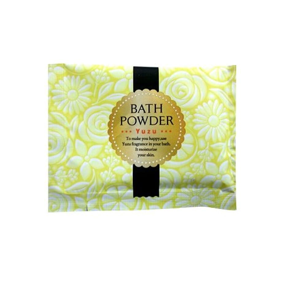 腐敗壊すポット入浴剤 LUCKY BATH (ラッキーバス) 25g ユズの香り