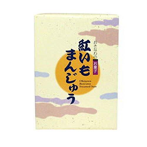 紅芋まんじゅう 小 10個入×3箱 わかまつどう製菓 沖縄土産に最適 べにいも餡を使用し、贅沢に焼き上げました。