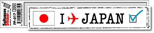 FP-017 フットプリント ステッカー/日本(JAPAN) スーツケース (白)