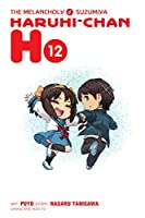 The Melancholy of Suzumiya Haruhi-chan, Vol. 12 (The Melancholy of Suzumiya Haruhi-chan, 12)