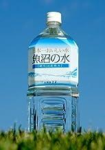 [超軟水なので飲みやすい!] 日本一おいしい水 魚沼の水 2ℓペットボトル×6本入