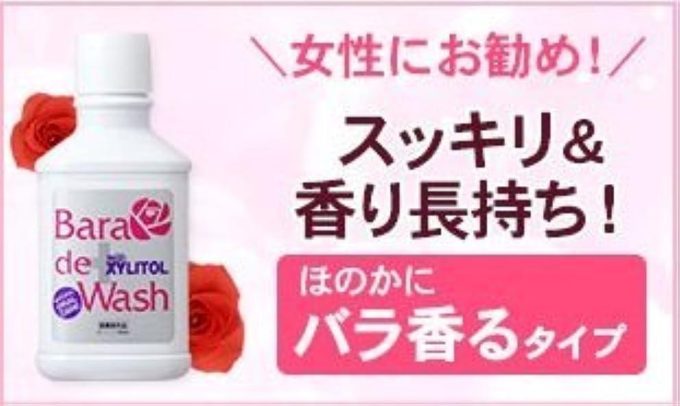 復讐確認してください生産性薬用バラデウォッシュ 500ml 口臭予防 歯磨きの後にお勧め ナタデ ウォッシュ