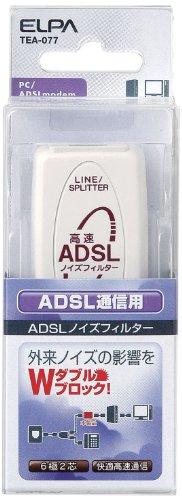 朝日電器 ELPA ADSLノイズフィルター高速通信用2芯用 TEA-077