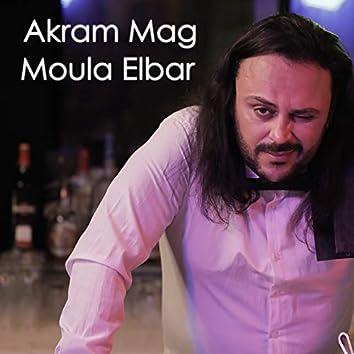 Moula Elbar