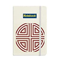 伝統的な4つの中国のシンボル ノートブッククラシックジャーナル日記A 5