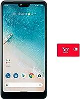【本体一括購入/月額990円~※1】Y!mobile AndroidOne S8 ペールブルー 【MNP(乗り換え)専用】【事務手数料無料】 ※回線契約発送後