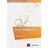 Java 6基础教程(21世纪高等学校规划教材·计算机应用)