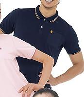 ナガイレーベン NAGAILEBEN ニットシャツ MFK-5807(BL) ネイビー