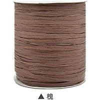 LINFA 1 Rollo de Hilo de Paja de algodón de Rafia 100% Hilo de Ganchillo de Fibra Vegetal para Tejer Bolsos de Sombrero de Paja de Verano Tejer a Mano, marrón