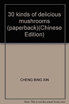 Paperback 30 kinds of delicious mushrooms (paperback) Book