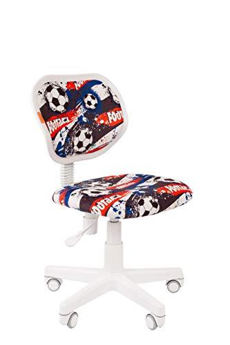 CHAIRJet Kinderbürostuhl Schreibtischstuhl für Kinder und Jugendliche - Jugenddrehstuhl mit Rollen – Armlehnen - Schreibtischsessel Kinderdrehstuhl Stoff Leicht 106 (Fußball, ohne Armlehnen)