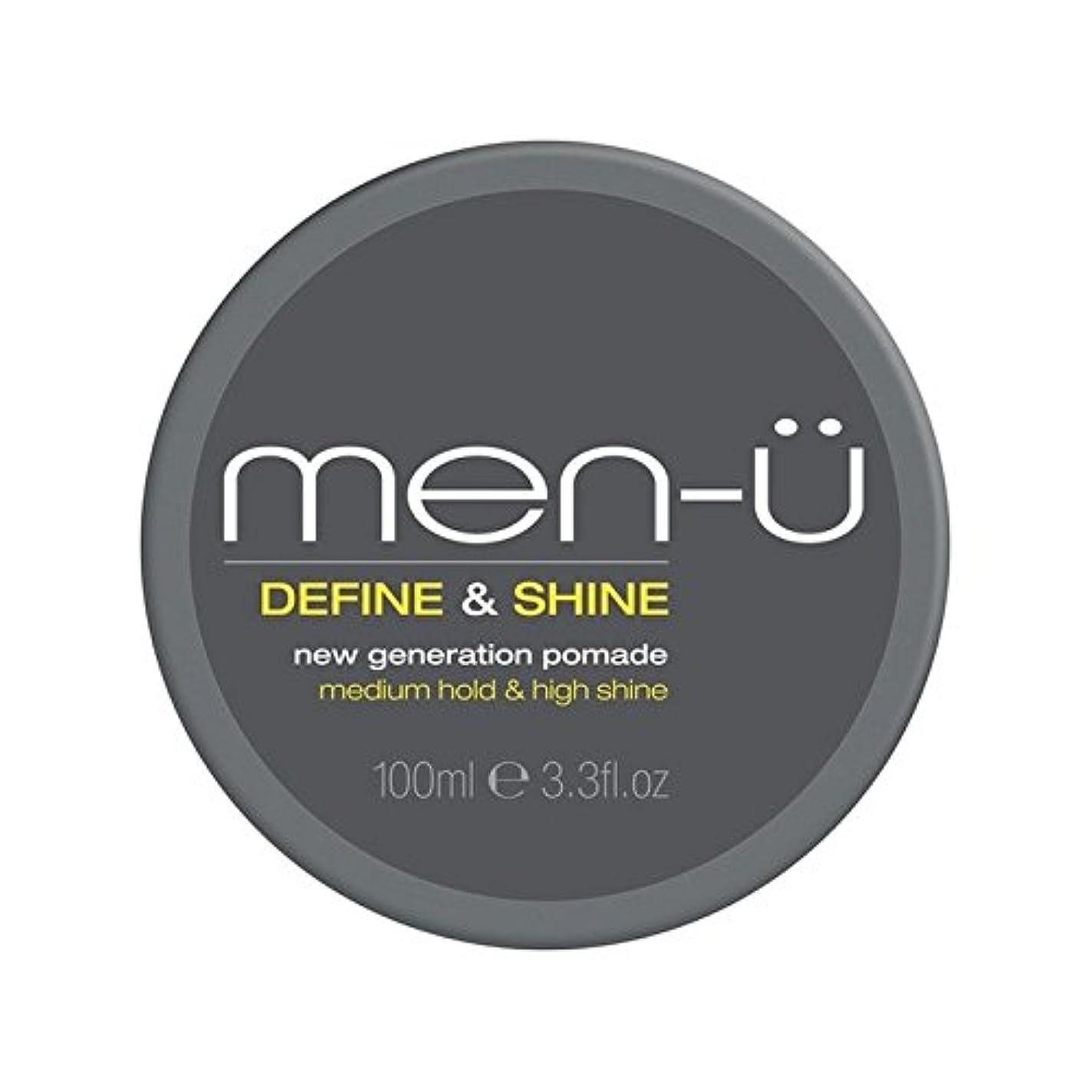 抗生物質真鍮ポット男性-メンズは定義し、輝きのポマード(100ミリリットル) x4 - Men-? Men's Define And Shine Pomade (100ml) (Pack of 4) [並行輸入品]