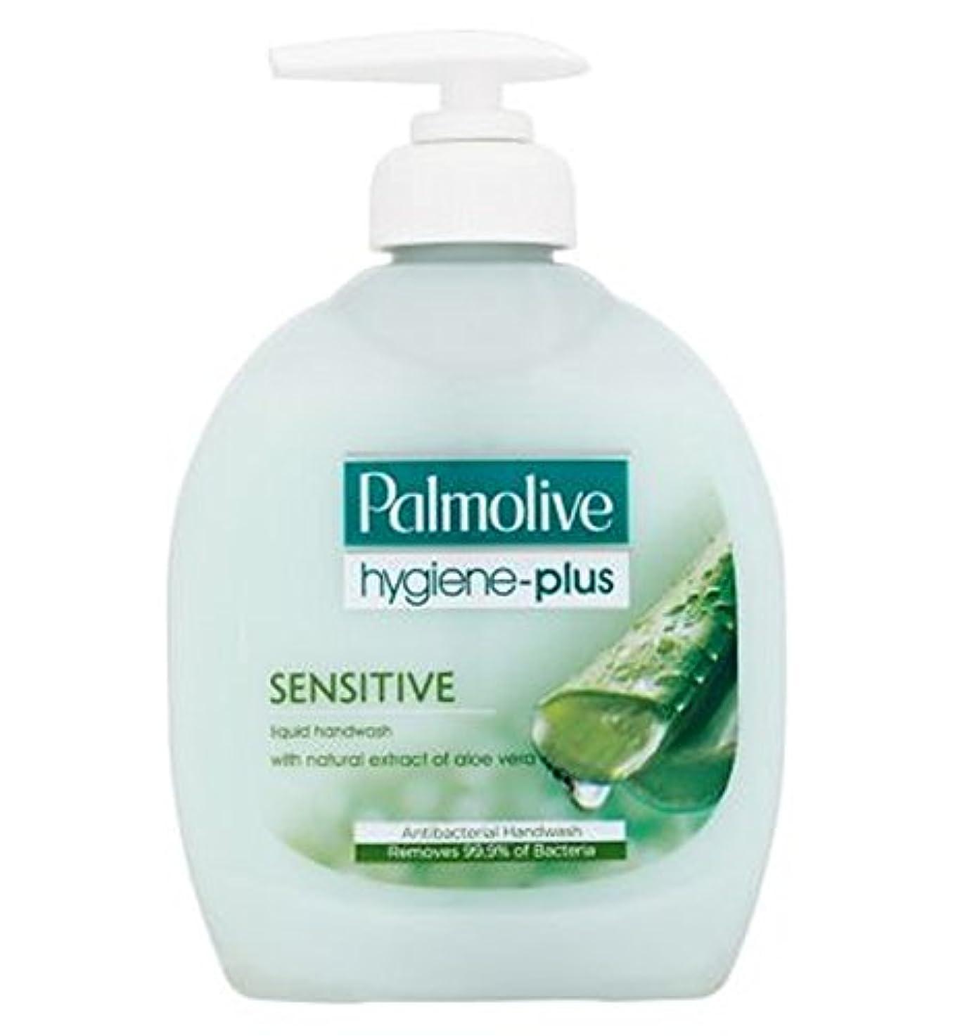 ピッチャー静脈利得パルモ衛生プラス敏感手洗い (Palmolive) (x2) - Palmolive Hygiene Plus Sensitive Handwash (Pack of 2) [並行輸入品]