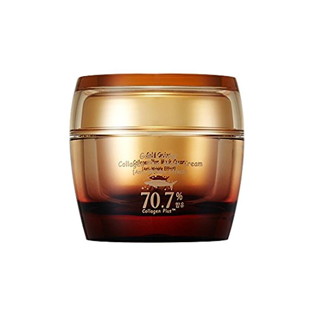 観客音楽第二にSkinfood ゴールドキャビアコラーゲンプラスクリーム(しわ防止効果) / Gold Caviar Collagen Plus Cream (Anti-Wrinkle Effect) 50g [並行輸入品]