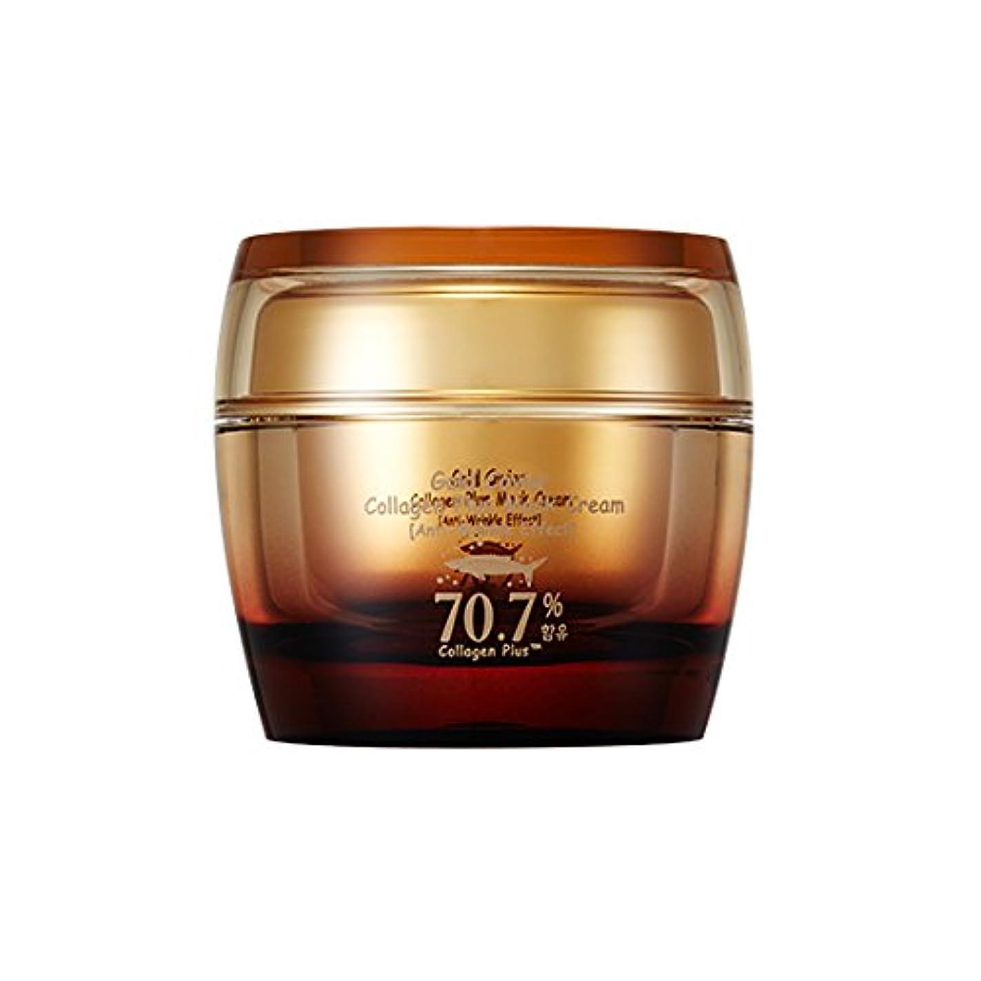 宙返りシエスタ亜熱帯Skinfood ゴールドキャビアコラーゲンプラスクリーム(しわ防止効果) / Gold Caviar Collagen Plus Cream (Anti-Wrinkle Effect) 50g [並行輸入品]