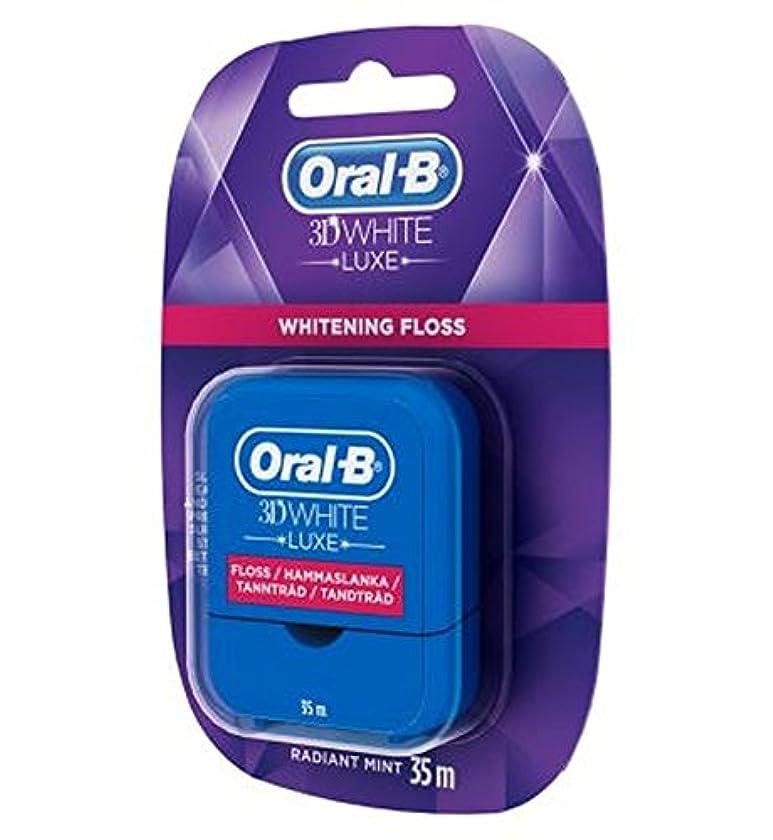 対称温かい降臨オーラルB 3Dwhiteラックスフロス35メートル - 放射ミント (Oral B) (x2) - Oral-B 3DWhite Luxe Floss 35m - Radiant Mint (Pack of 2) [並行輸入品]