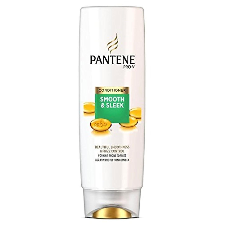 ヘルシー原点追放するパンテーンコンディショナースムーズ&縮れ250ミリリットルを受けやすい髪になめらかな x2 - Pantene Conditioner Smooth & Sleek For Hair Prone to Frizz 250ml (Pack of 2) [並行輸入品]