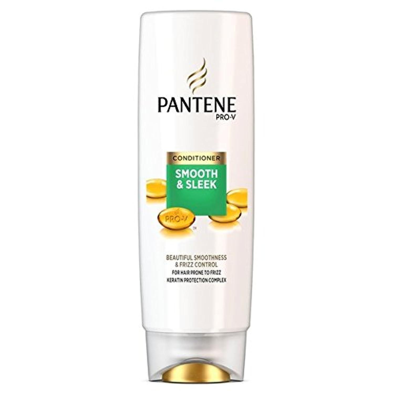 パンテーンコンディショナースムーズ&縮れ250ミリリットルを受けやすい髪になめらかな x4 - Pantene Conditioner Smooth & Sleek For Hair Prone to Frizz 250ml (Pack of 4) [並行輸入品]