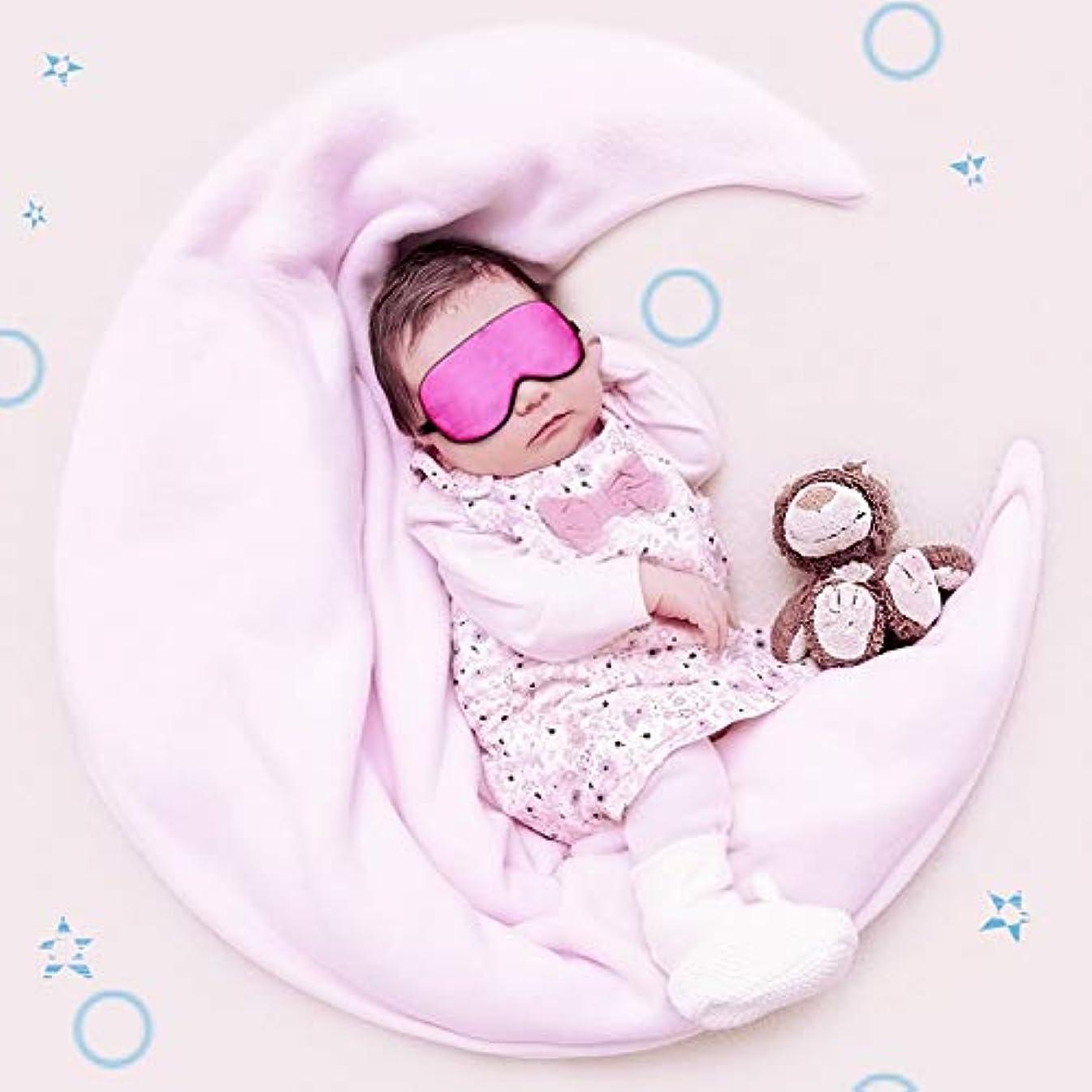 注アイシェード用ベビーアイマスクシルク素材睡眠シェードブルーライトに対して通気性のある子供使用送料無料
