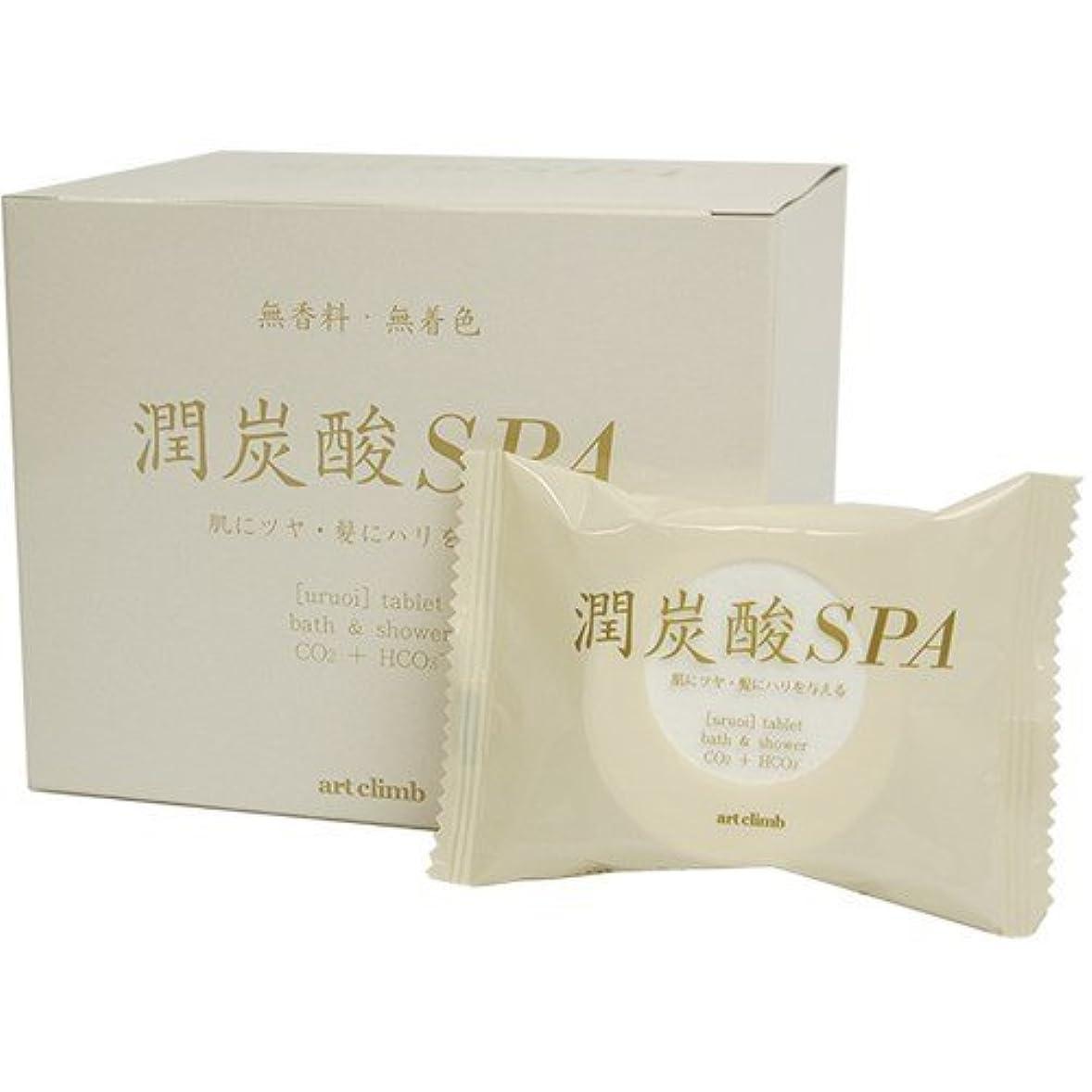 名誉団結オッズ潤炭酸SPA BS (60g 10錠入り)