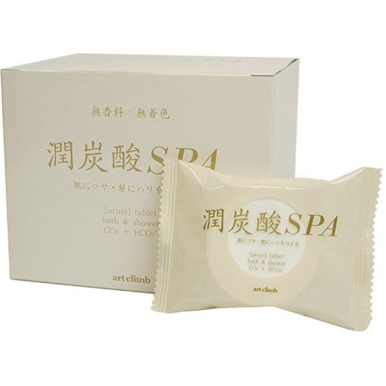 マイナス間違いなくソート潤炭酸SPA BS (60g 10錠入り)