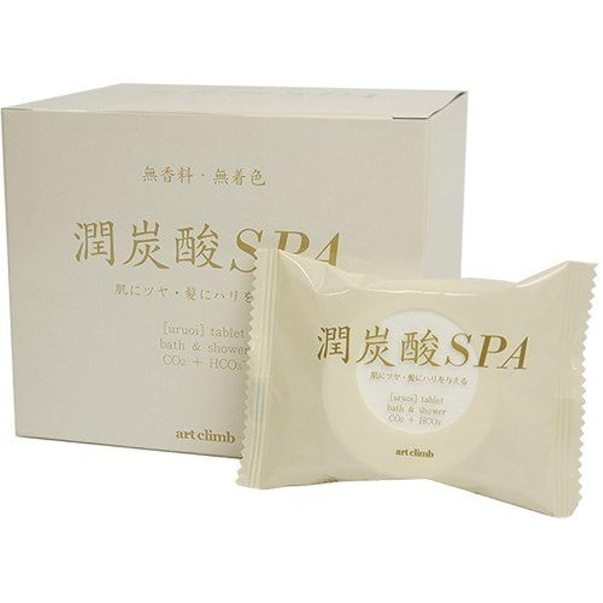 軽蔑方言行商人潤炭酸SPA BS (60g 10錠入り)
