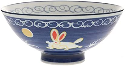 2 Pc Japanese Blue Rabbit and Moon Rice Bowl Set Includes 2 Bowls#130-633