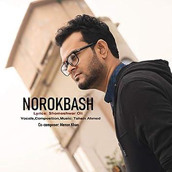 Norokbash