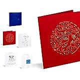 UNICEF - Pack de 10 Felicitaciones de Navidad, Colección Especial 1
